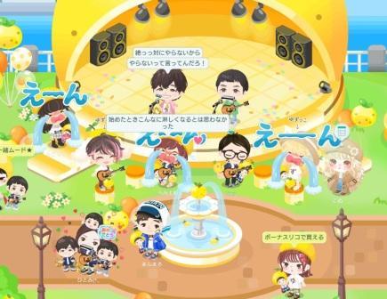 f:id:yuzuzanmai:20201104232355j:plain