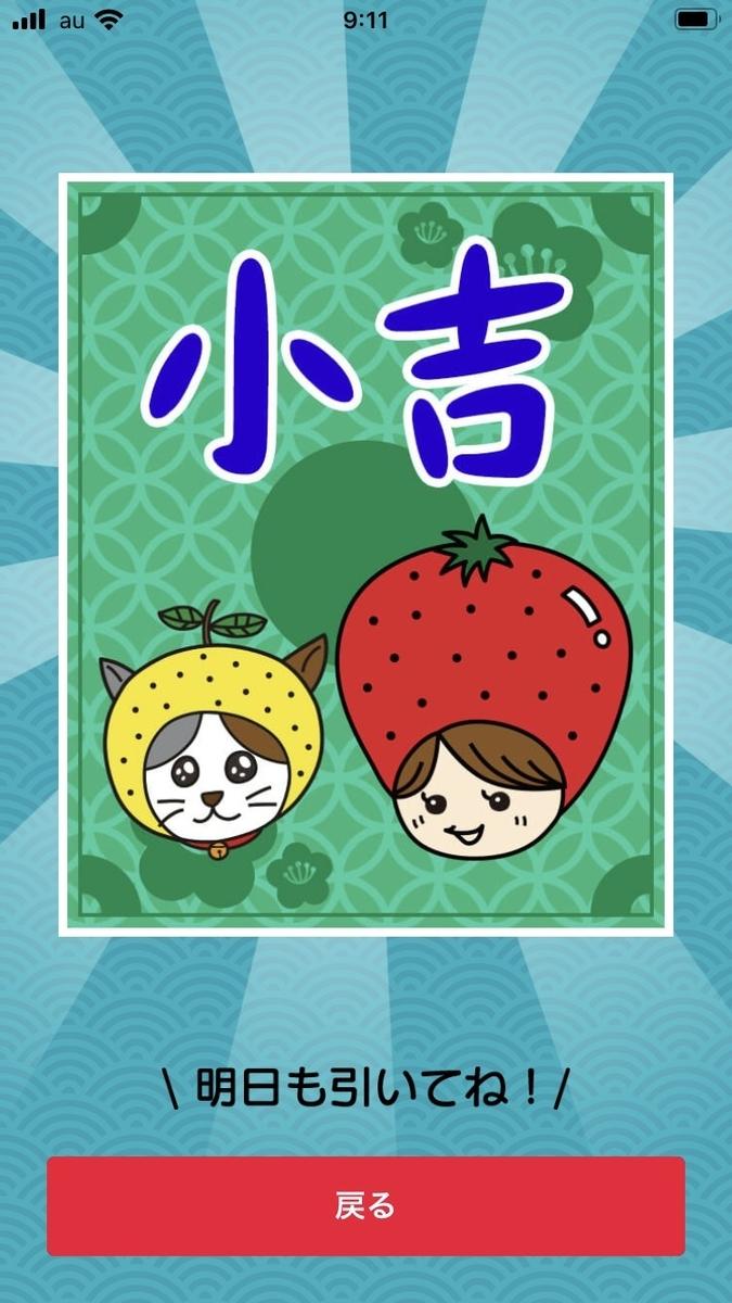 f:id:yuzuzanmai:20210105222808j:plain
