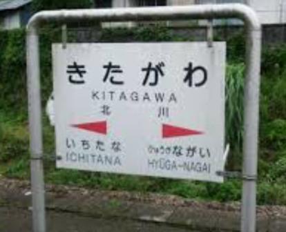 f:id:yuzuzanmai:20210122213448j:plain