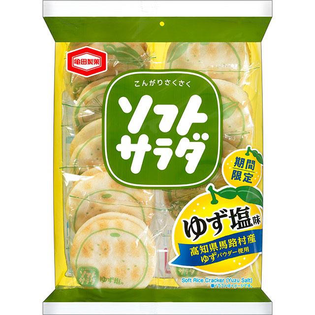 f:id:yuzuzanmai:20210130005208j:plain