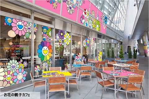 f:id:yuzuzanmai:20210301151816j:plain