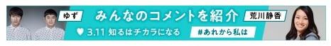 f:id:yuzuzanmai:20210311113036j:plain