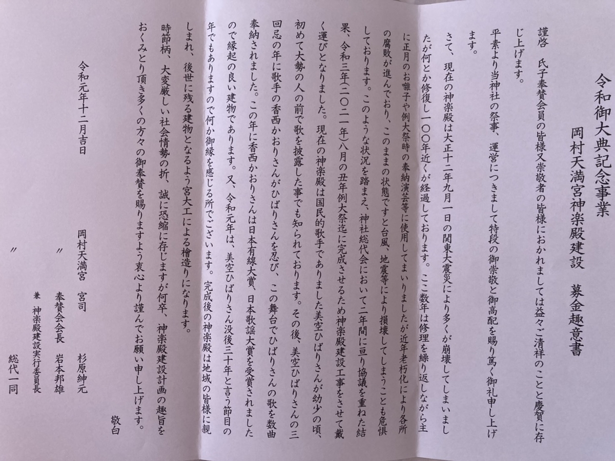 f:id:yuzuzanmai:20210401202435j:plain