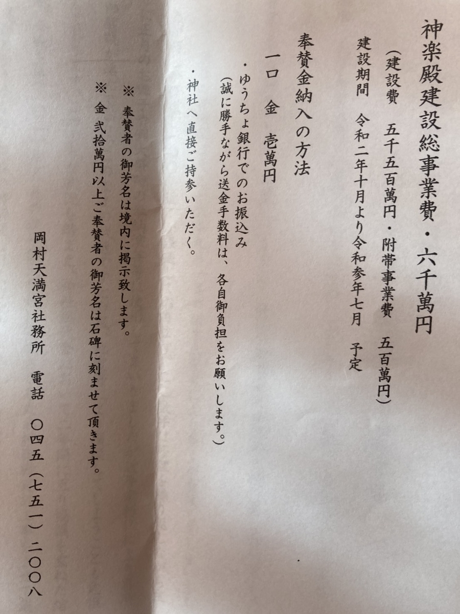 f:id:yuzuzanmai:20210401202449j:plain