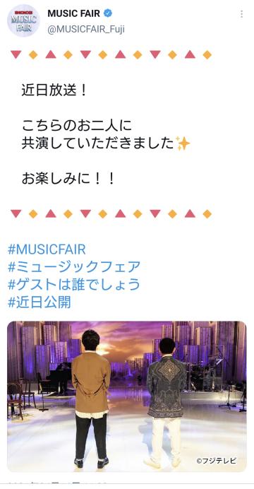 f:id:yuzuzanmai:20210416152030p:plain