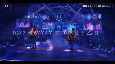 f:id:yuzuzanmai:20210625224611j:plain