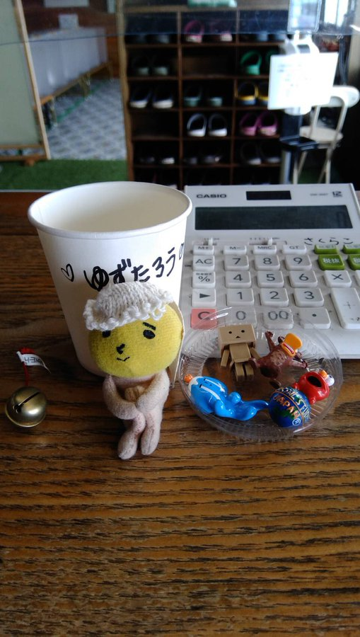 f:id:yuzuzanmai:20210918160930j:plain