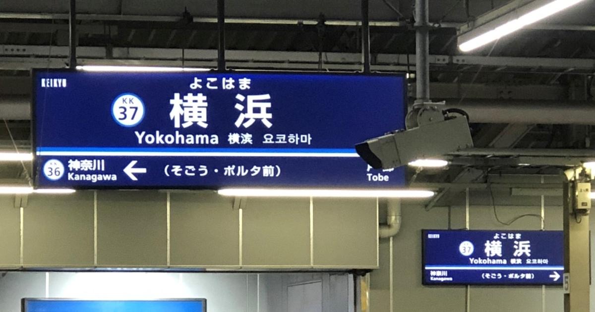f:id:yuzuzanmai:20210924080707j:plain