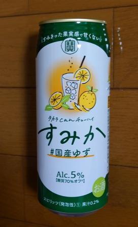 f:id:yuzuzanmai:20210925195101j:plain