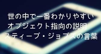 f:id:ywataru:20171114152248j:plain