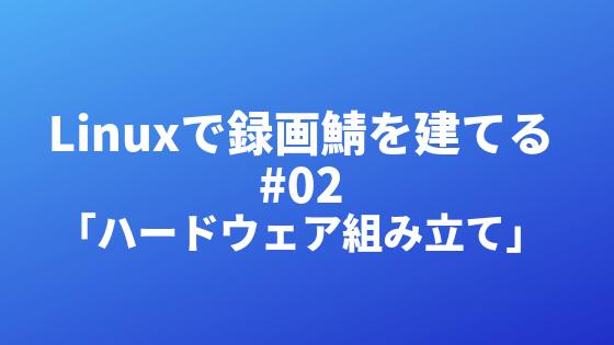 f:id:yy_kuso:20190630052703p:plain