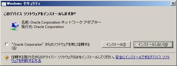f:id:yyama1556:20180128155615p:plain