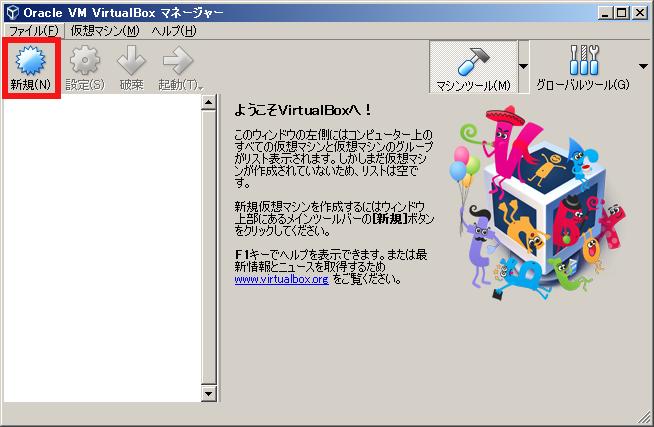 f:id:yyama1556:20180203130123p:plain