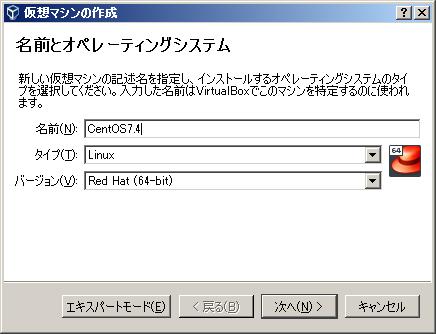 f:id:yyama1556:20180203130635p:plain