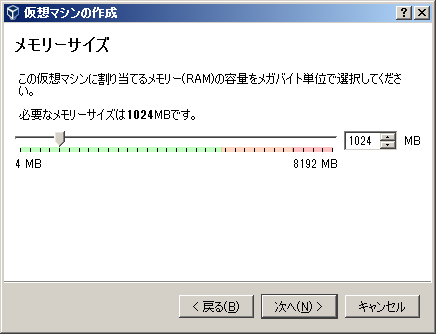 f:id:yyama1556:20180203130851p:plain