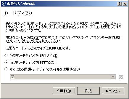 f:id:yyama1556:20180203131132p:plain