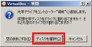 f:id:yyama1556:20180203152427p:plain