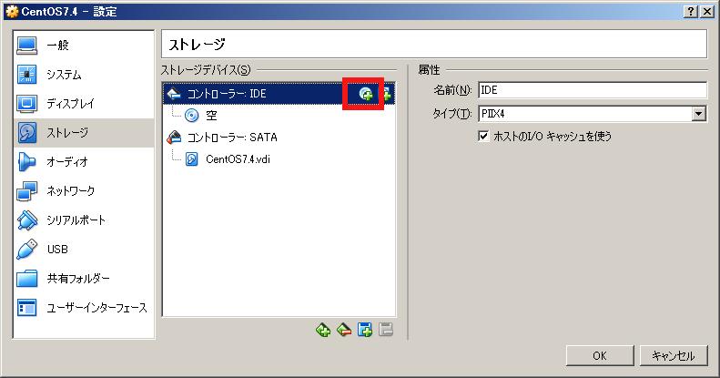 f:id:yyama1556:20180203165930p:plain