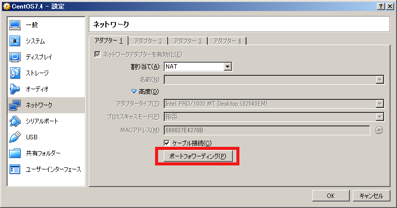 f:id:yyama1556:20180210164101p:plain