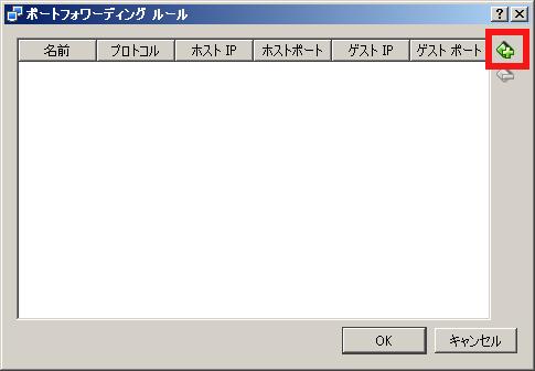 f:id:yyama1556:20180210164236p:plain