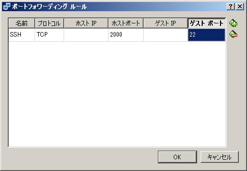 f:id:yyama1556:20180210164541p:plain