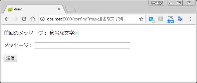 f:id:yyama1556:20180527160846p:plain