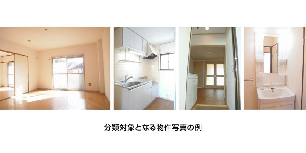 f:id:yyamaba:20180616121247j:plain