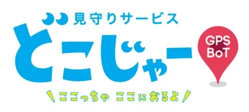 f:id:yyamaba:20180718153603p:plain