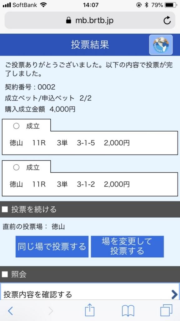 f:id:yyaman:20180719225042j:plain