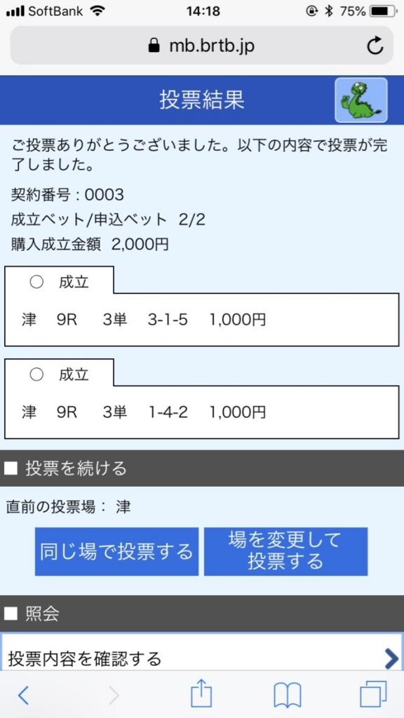f:id:yyaman:20180719225107j:plain