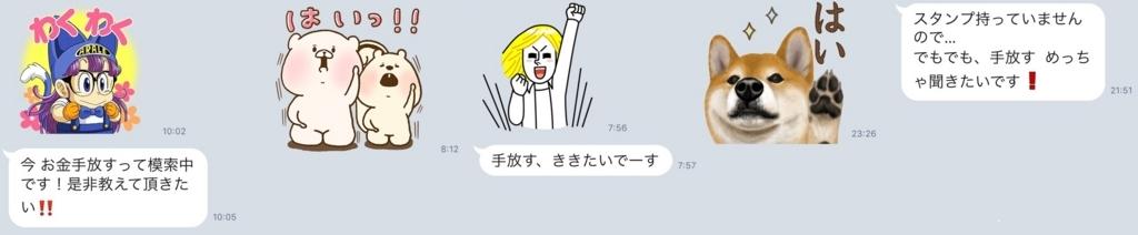 f:id:yyearpick:20171025173527j:plain