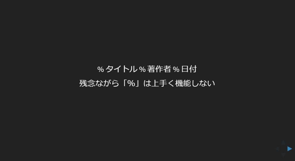 f:id:yyhhyy:20160911203002j:plain