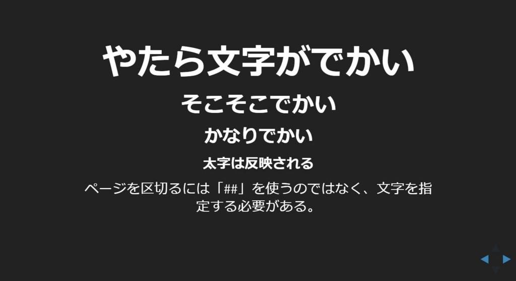 f:id:yyhhyy:20160911203009j:plain
