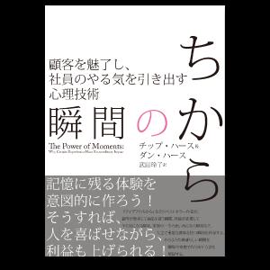 f:id:yykote48:20190911192051p:plain