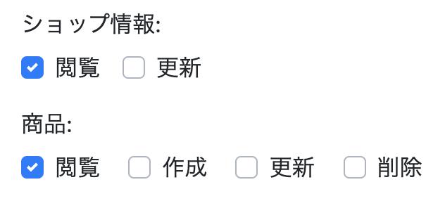f:id:yyoshiki41-lx:20210830104135p:plain