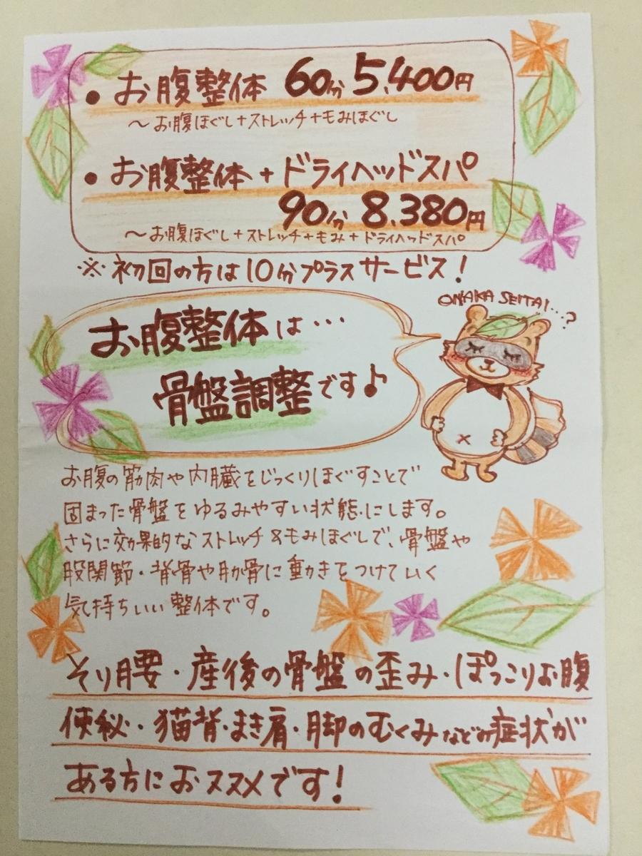 f:id:yyoshimoto:20190713175314j:plain