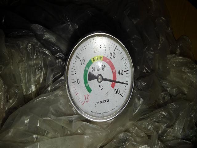 ぼかし肥45℃温度計の写真