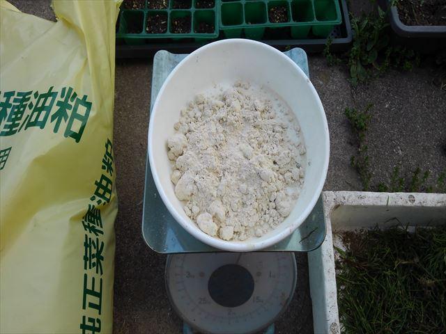 骨粉肥料150g