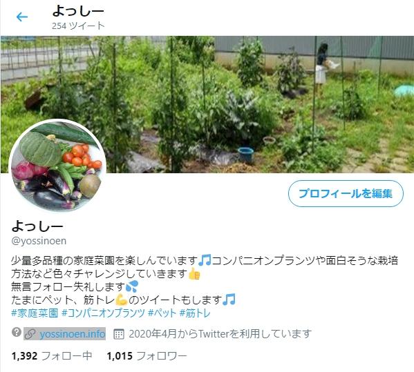 Twitterフォロワー1000人達成!