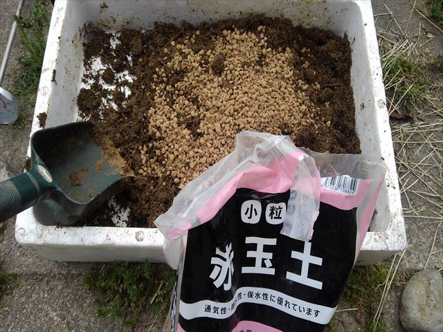 スギナ入りぼかし肥に赤玉土を投入