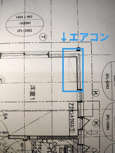 f:id:yyram:20200711235646j:image