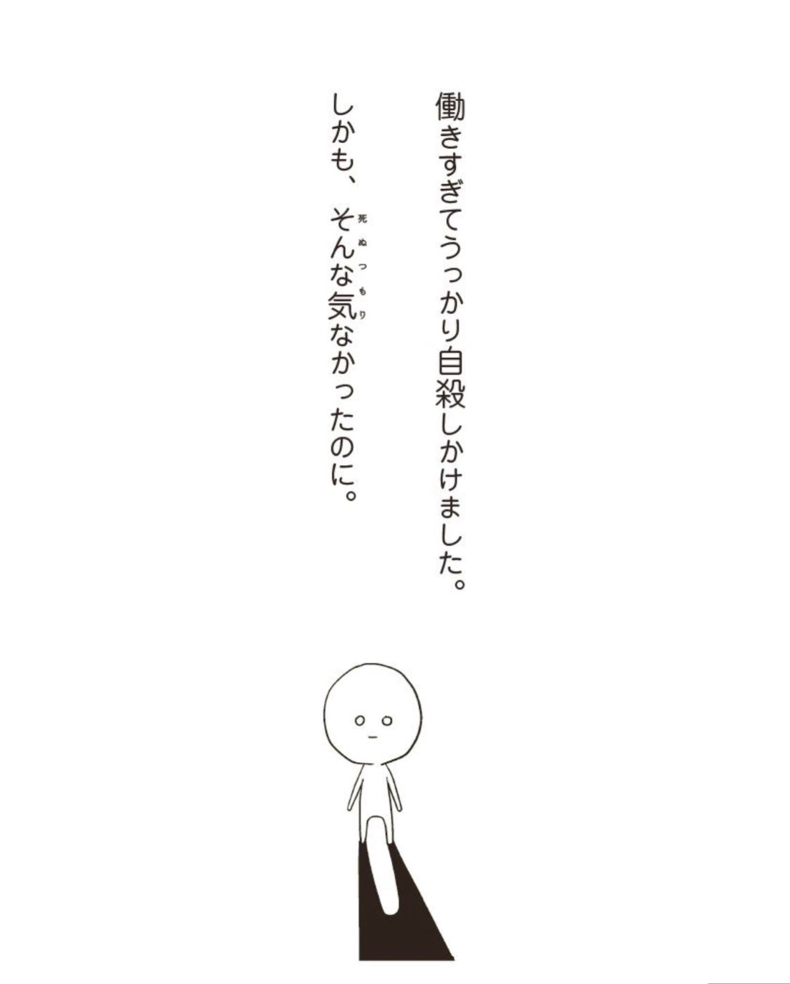f:id:yyusukekun:20180409125119j:image