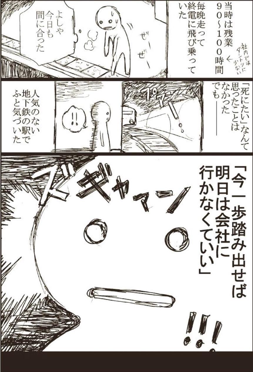 f:id:yyusukekun:20180409125124j:image