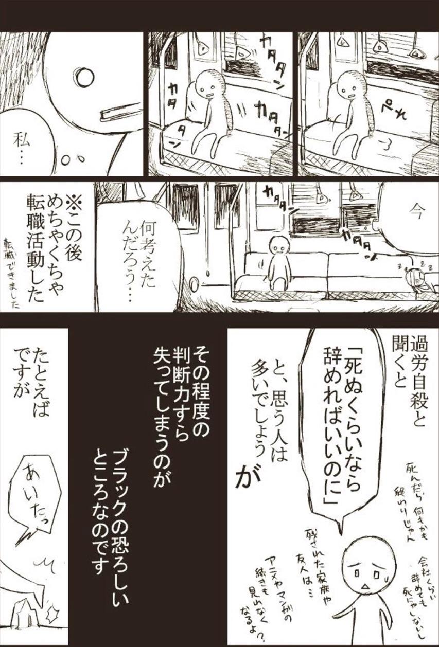 f:id:yyusukekun:20180409125129j:image