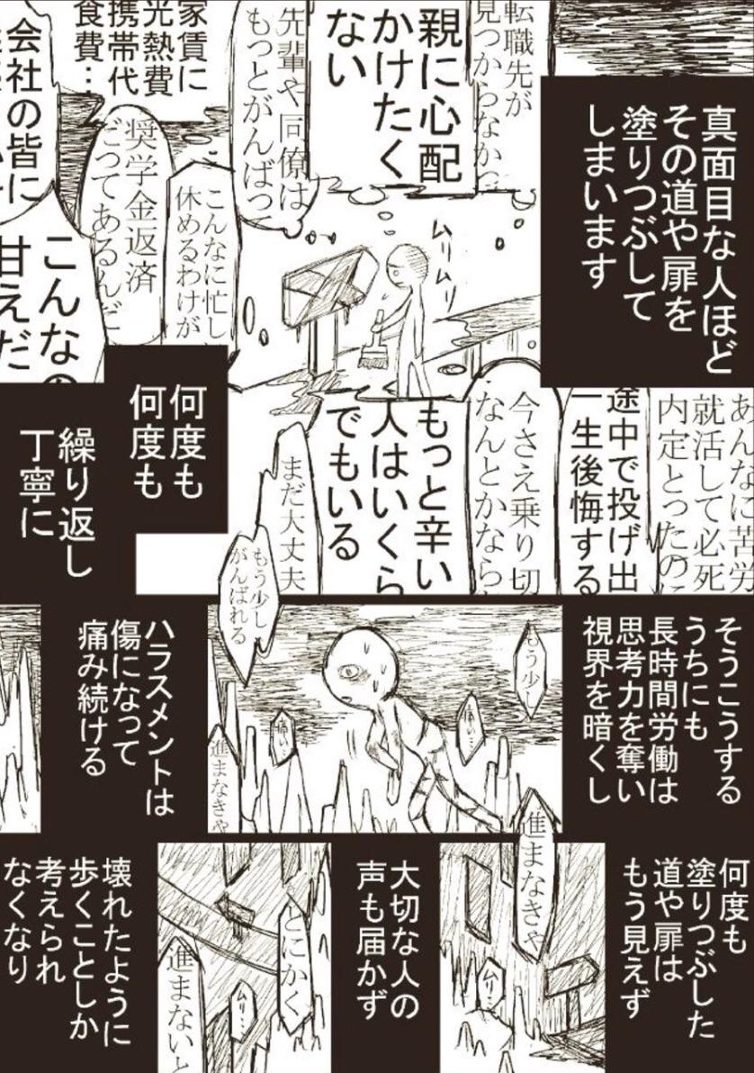 f:id:yyusukekun:20180409125151j:image