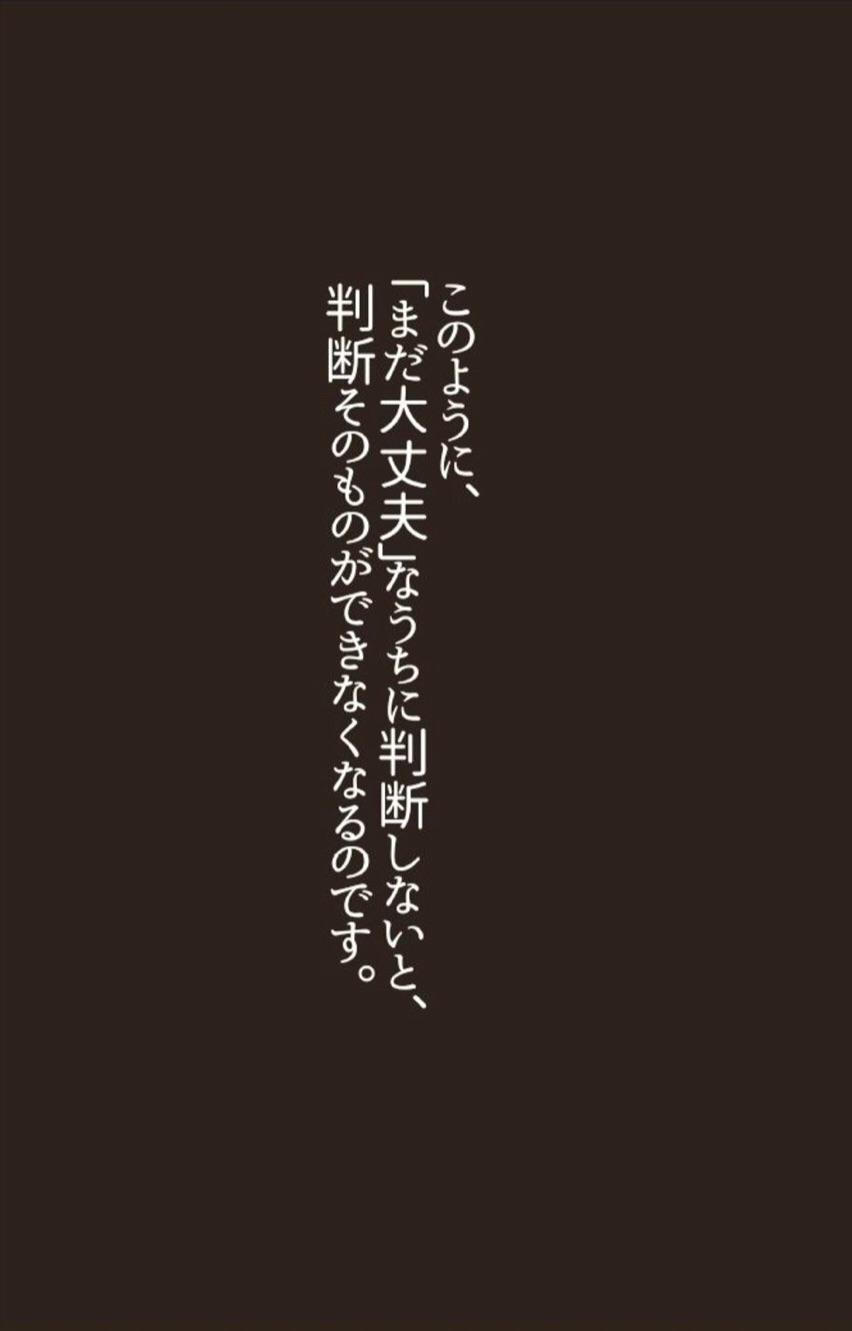 f:id:yyusukekun:20180409125153j:image