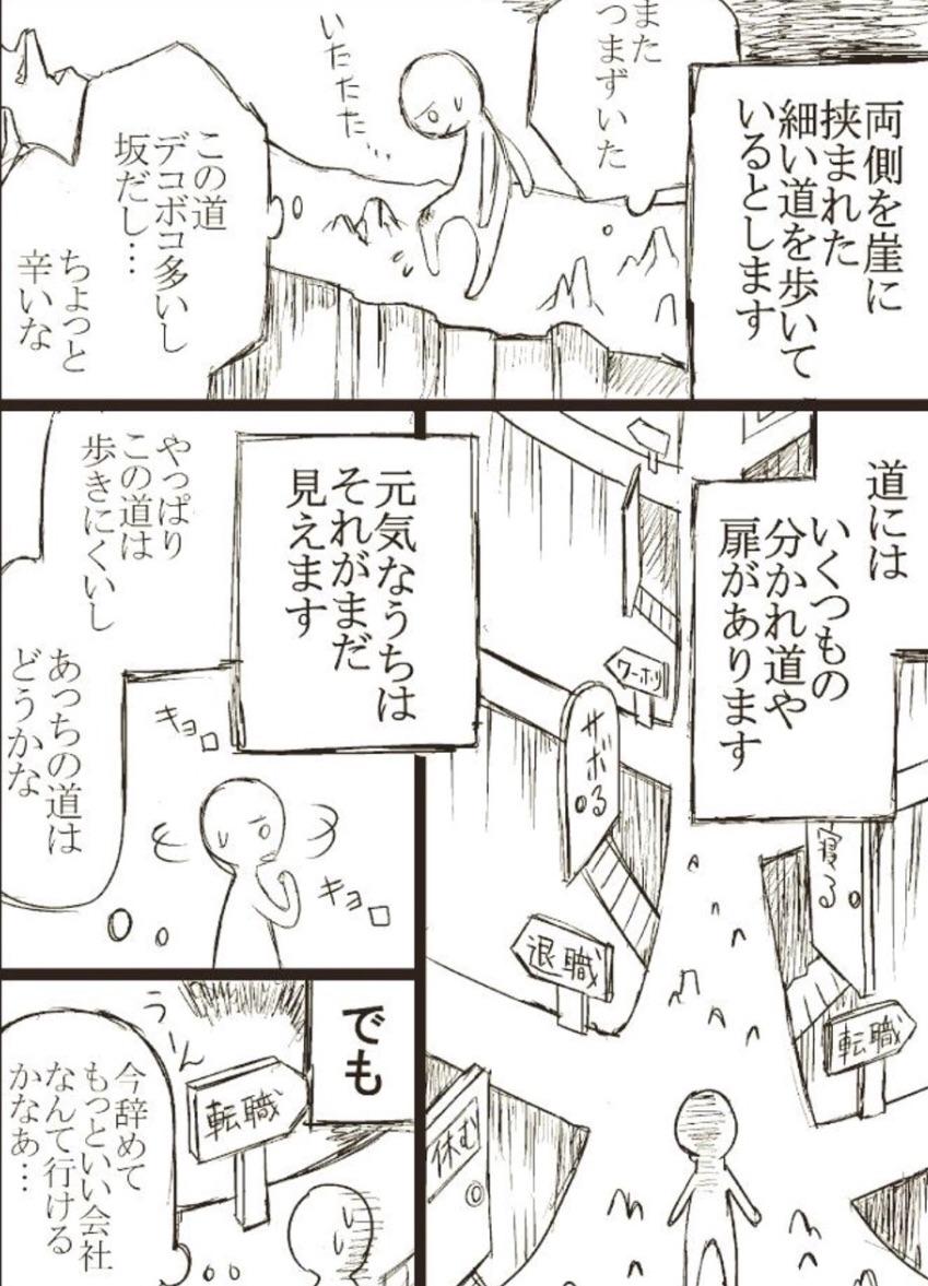 f:id:yyusukekun:20180409125351j:image