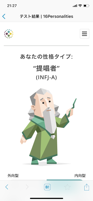 f:id:yyusukekun:20180420144632p:plain