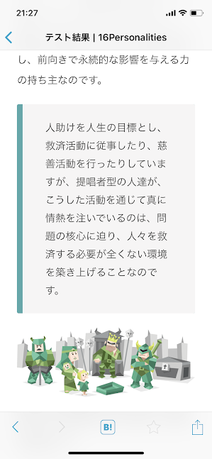 f:id:yyusukekun:20180420144757p:plain