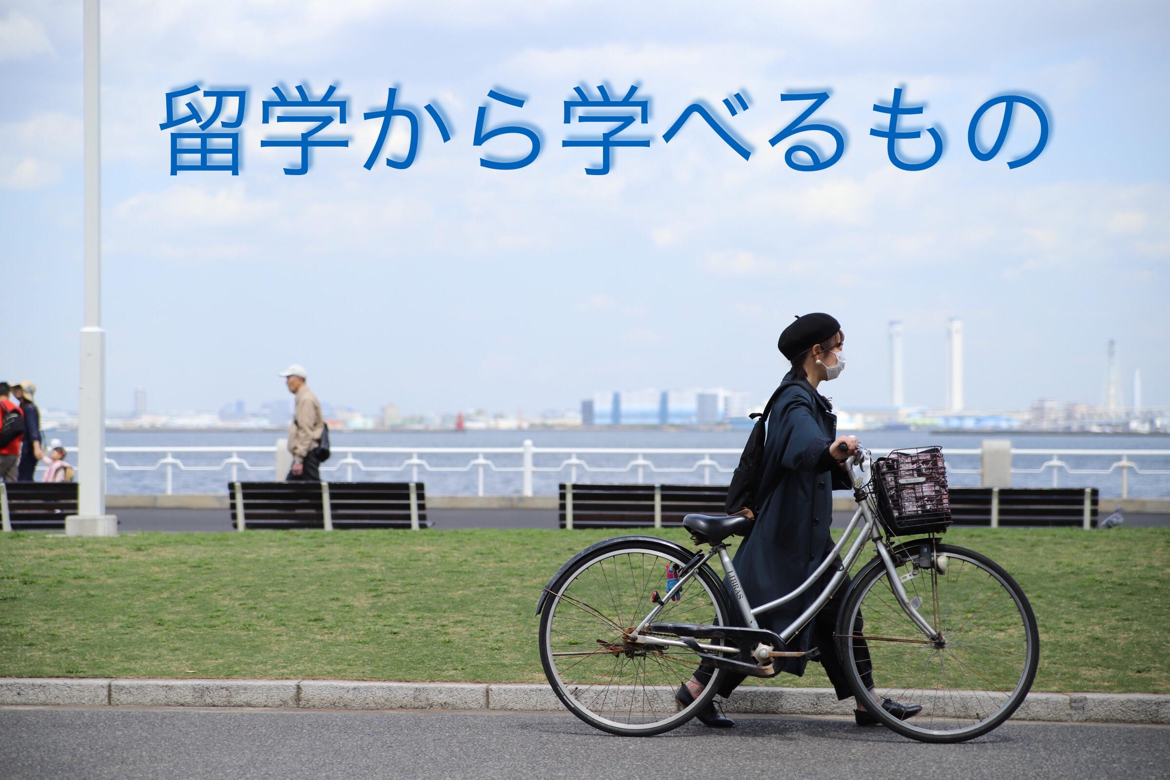 f:id:yyusukekun:20180423124141p:plain